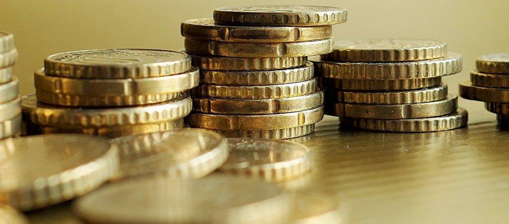 Unas monedas