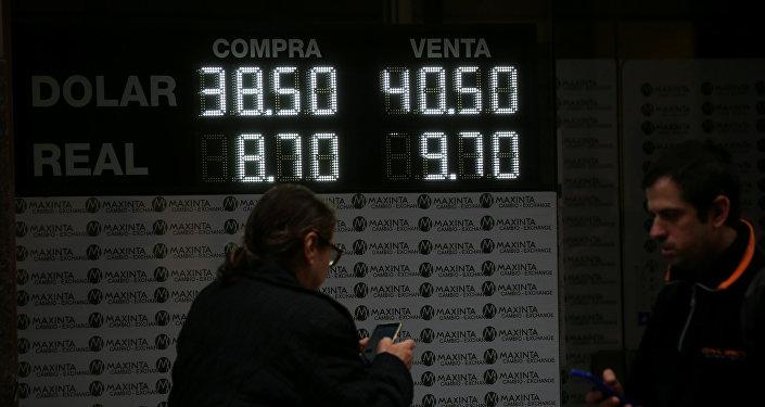 Una casa de cambios en Argentina