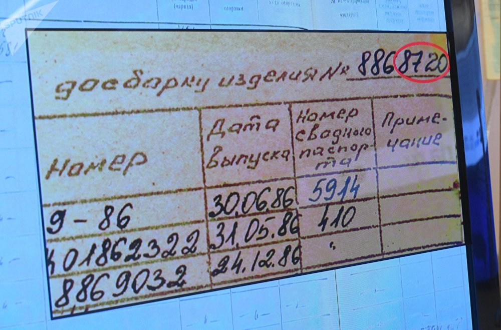 La documentación técnica del misil que derribó al MH17 en Ucrania en 2014, revelado por el Ministerio de Defensa de Rusia