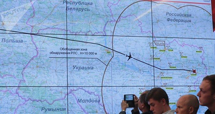 El Ministerio de Defensa de Rusia revela los datos sobre el misil que derribó MH17