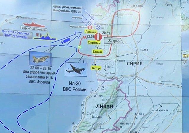 El mapa con el lugar donde fue derribado el Il-20 en Siria