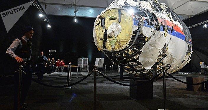 Informe técnico de la catástrofe del MH17