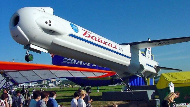 Etapa de cohete multiusos Baikal en el Salón Aeronáutico de Paris en 2001