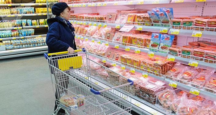 Supermercado ruso