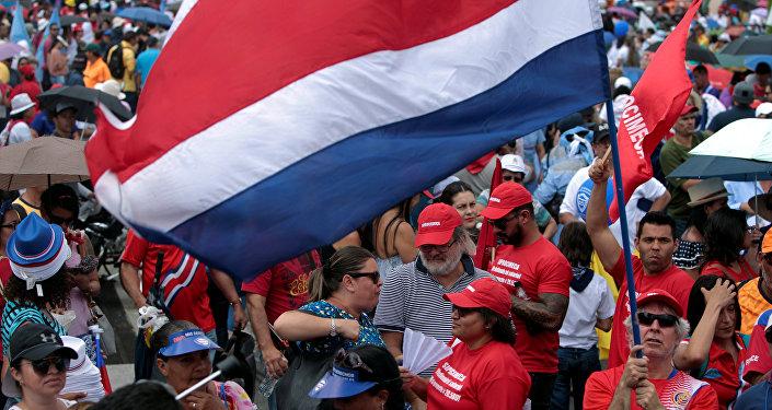Empleados del sector público de Costa Rica en huelga