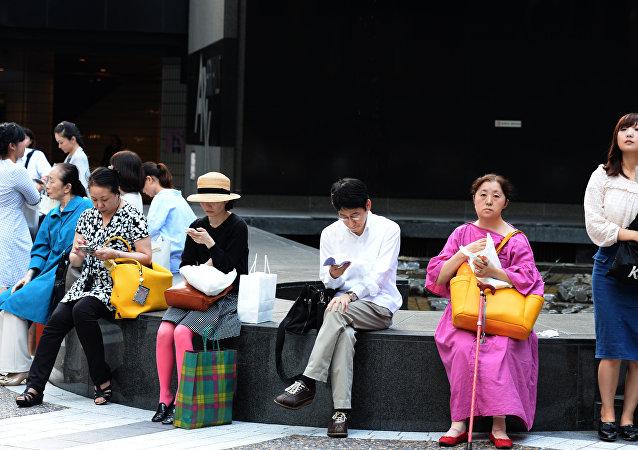 Los ciudadanos de Tokio, Japón