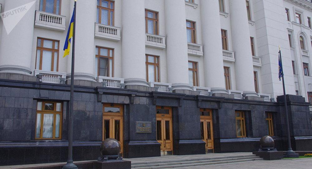 Edificio de la Administración del Presidente de Ucrania