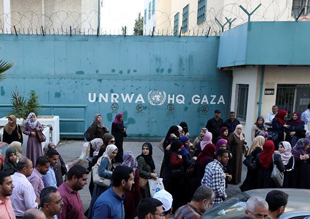 Sede de UNRWA en Gaza