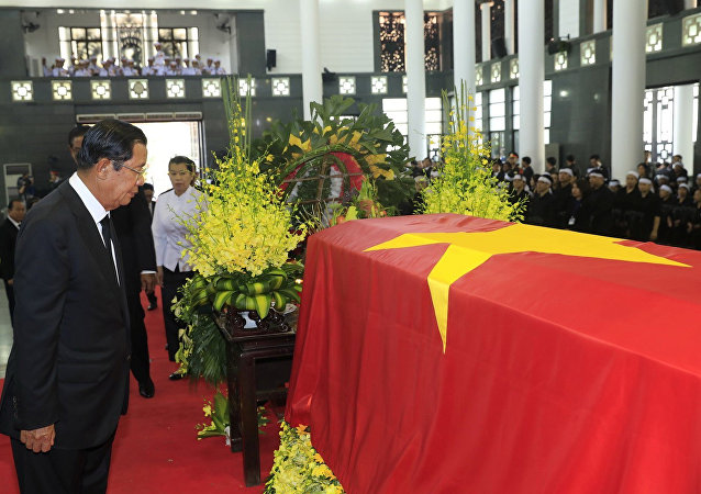 El funeral de Tran Dai Quang, presidente de Vietnam