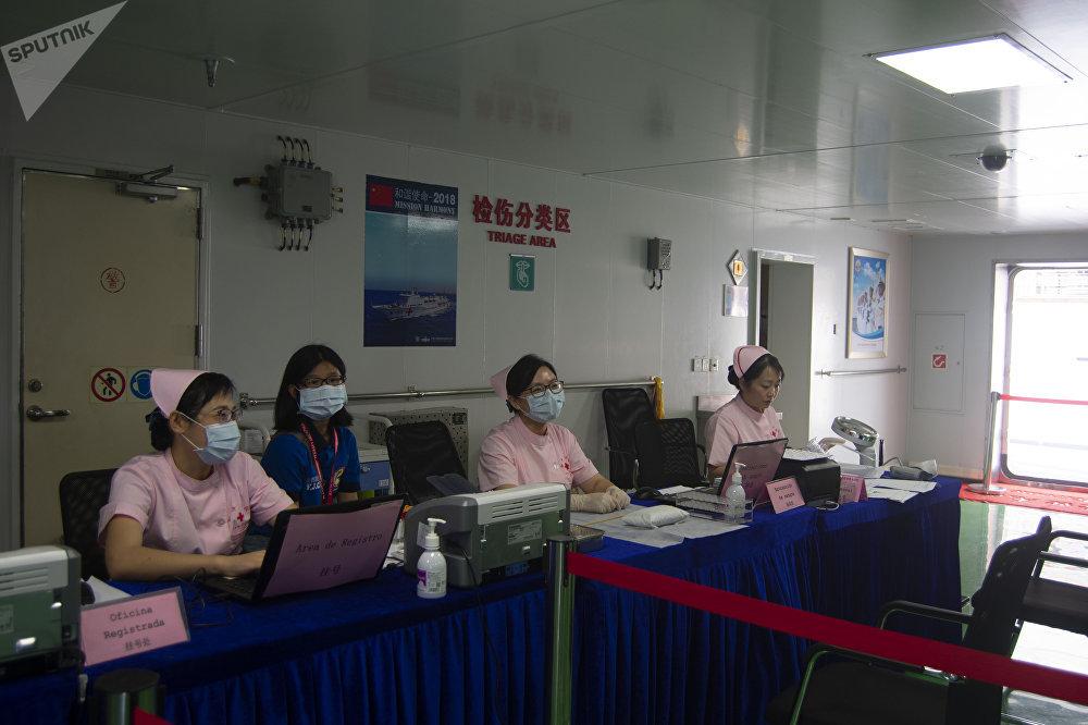 Un buque hospital chino que funciona en Venezuela
