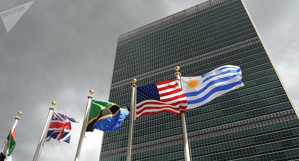 Banderas frente a la sede de la ONU