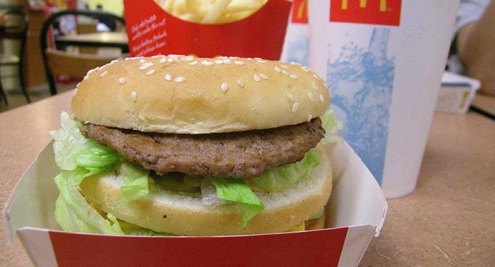 Una hamburguesa de McDonald's