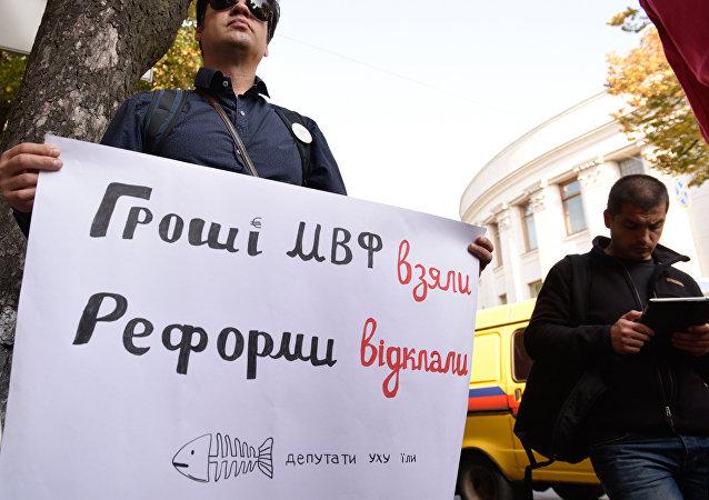 Una acción de protesta contra la corrupción en Kiev