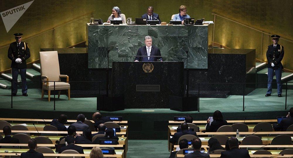 Petró Poroshenko en la 73 sesión de la Asamblea General de la ONU