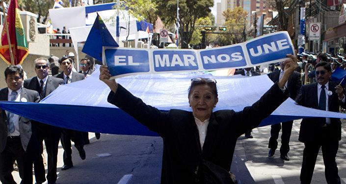 Celebración por el Día del Mar en Bolivia