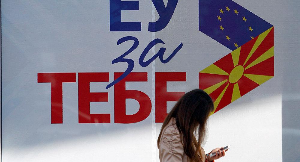 Un poster La UE para ti en Macedonia