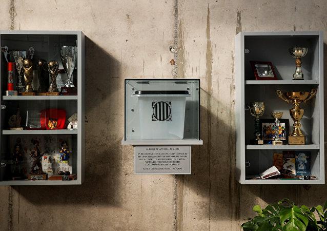 Caja de votación usada durante el referéndum del 1-O en Cataluña