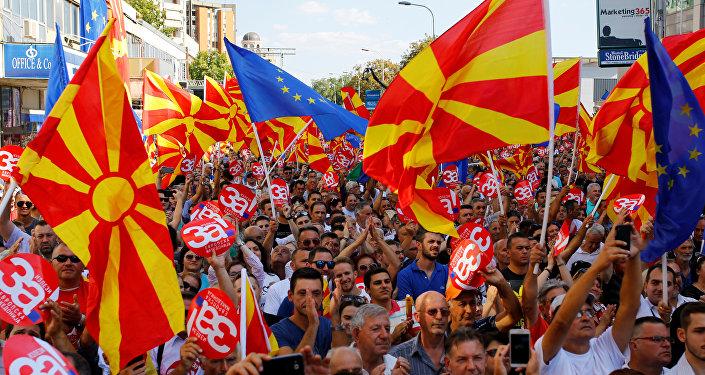 Una marcha por el cambio de nombre de Macedonia (Archivo)