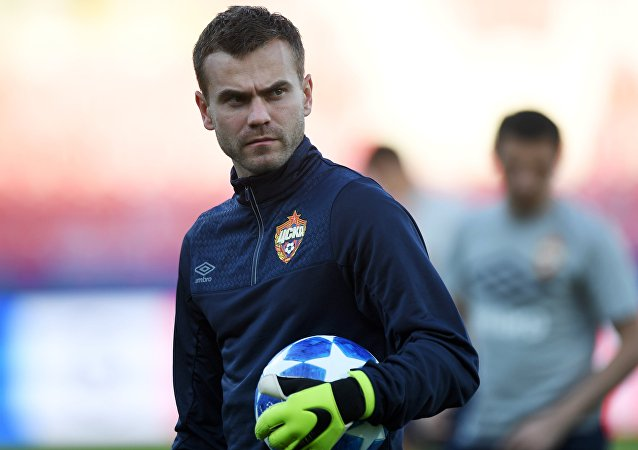 Ígor Akinfeev, portero de la selección rusa