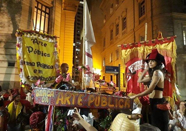 El carnaval en Río de Janeiro