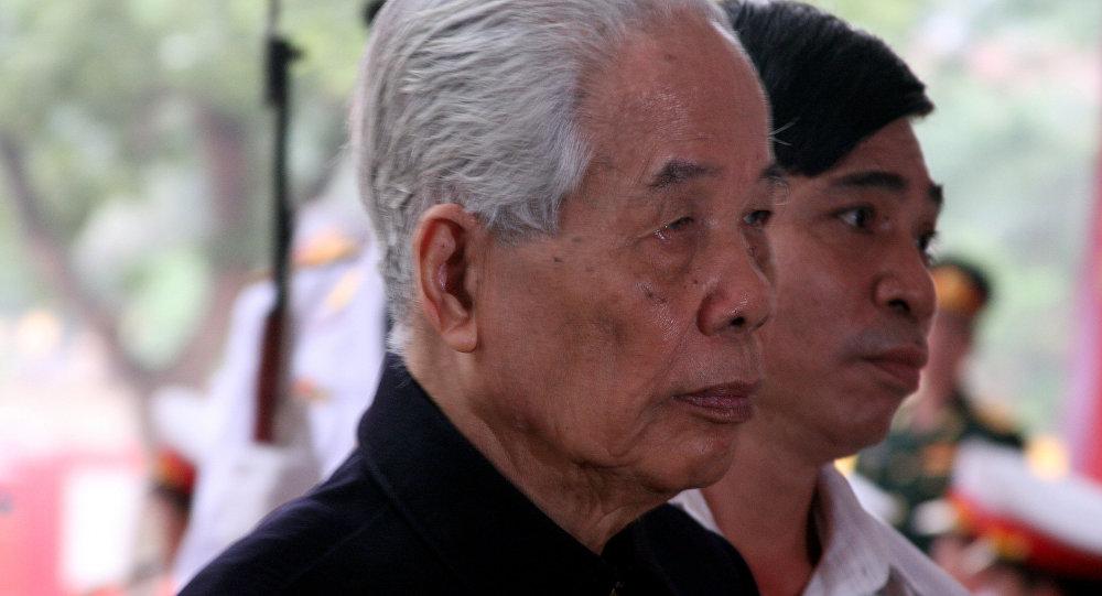 Do Muoi, exjefe del Partido Comunista de Vietnam