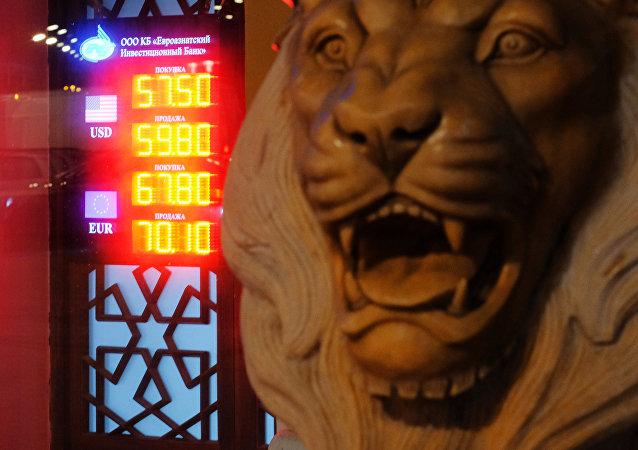 La tasa de cambio del rublo respecto al dólar y el euro (archivo)