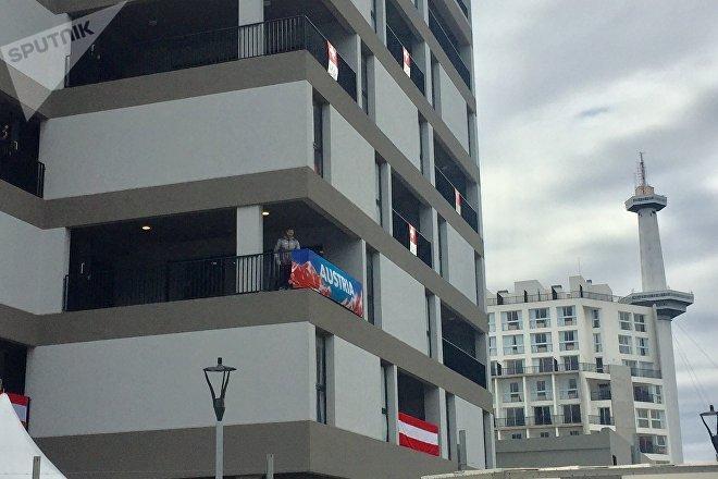 Edificios construidos para albergar a los atletas de los Juegos Olímpicos de la Juventud que tendrán lugar en Buenos Aires