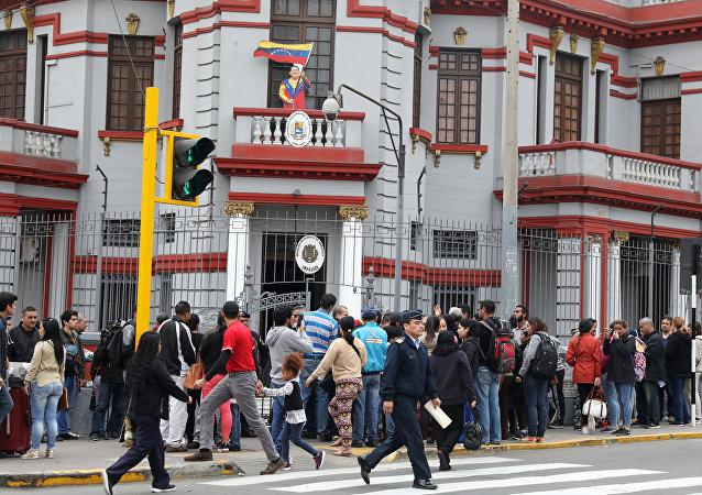 Los migrantes venezolanos (archivo)