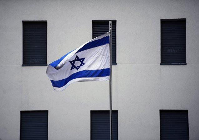 Bandera de Israel en el edificio de la Embajada israelí en Moscú (archivo)
