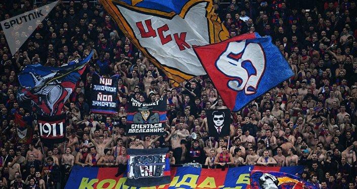 Hinchas de CSKA (imagen referencial)