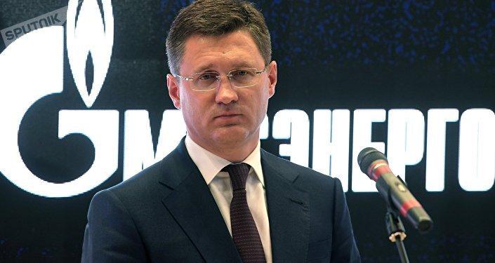 Alexandr Nóvak, ministro ruso de Energía en la Semana de la Energía de Rusia