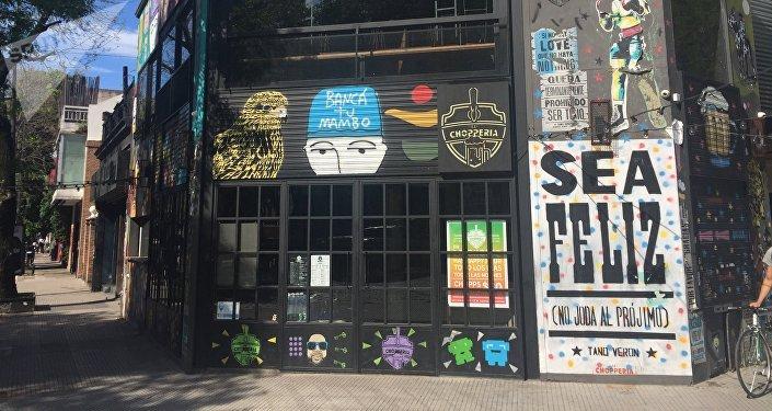 Fachada de negocio en Palermo, Buenos Aires, Argentina
