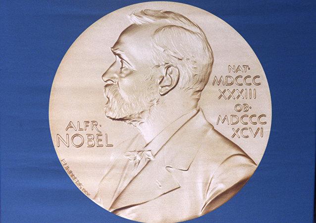 La medalla del premio Nobel