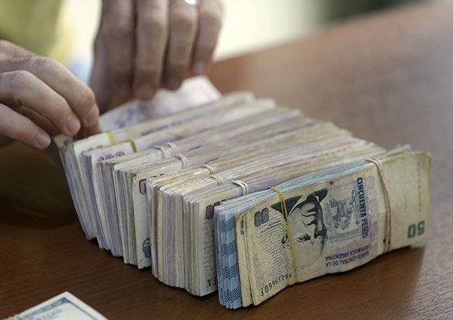Pesos argentinos (archivo)