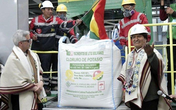 Bolivia inaugura con fiesta autóctona fábrica de cloruro de potasio en salar de Uyuni