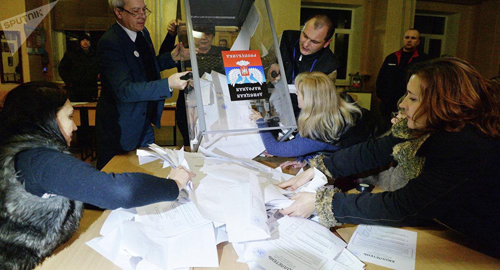 Elecciones en las autoproclamadas repúblicas de Donetsk y Lugansk