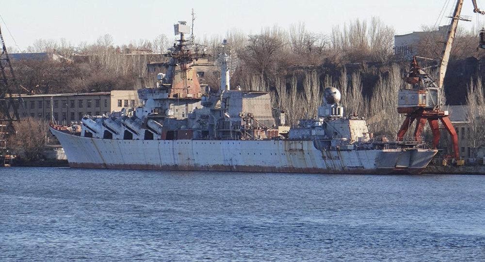 Crucero portamisiles Ucraína