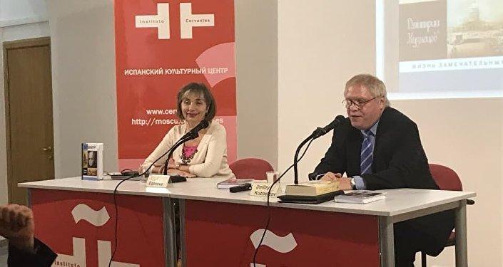 Olga Yegórova y Dmitri Kuznetsov presentando los libros