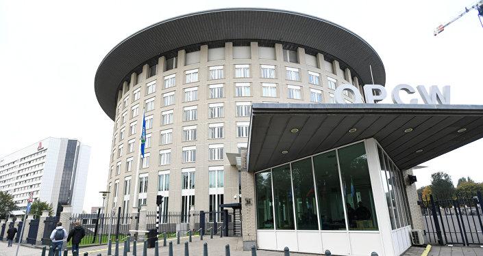 La sede de la OPAQ en La Haya