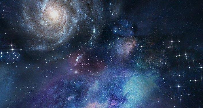 Espacio cósmico