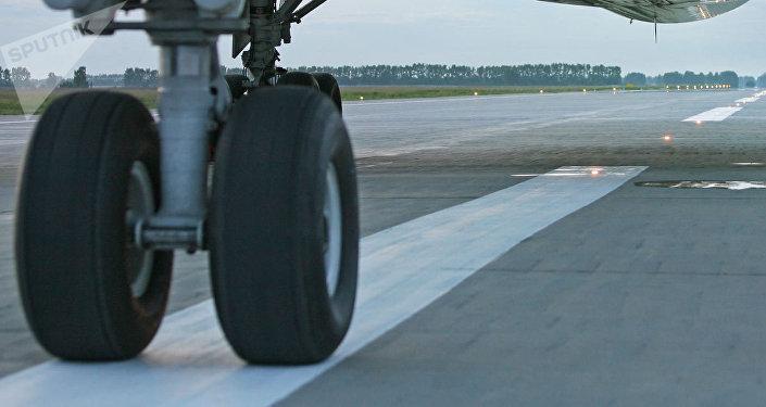 Aeropuerto (Archivo)