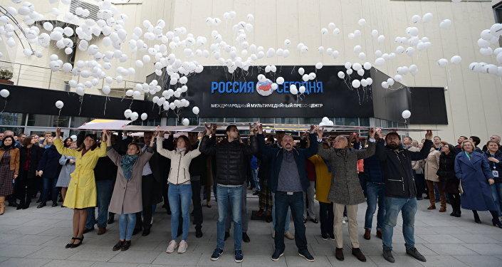 Campaña a favor de liberación del periodista Kiril Vishinski
