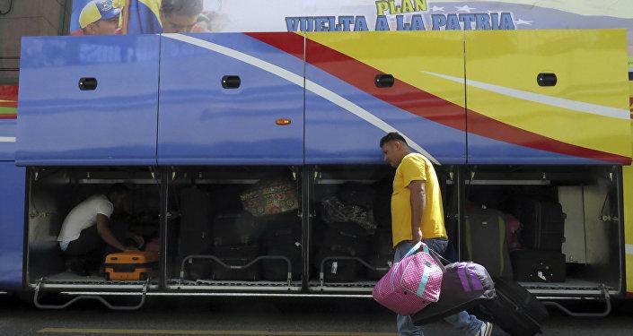Un migrante venezolano en Santo Domingo, la República Dominicana