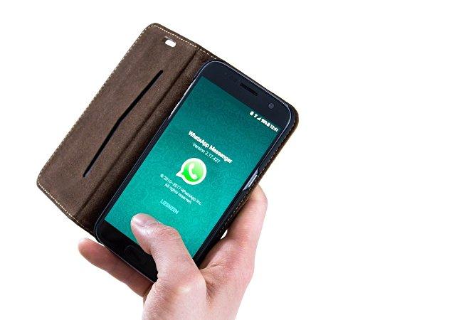 WhatsApp, aplicación de mensajería instantánea