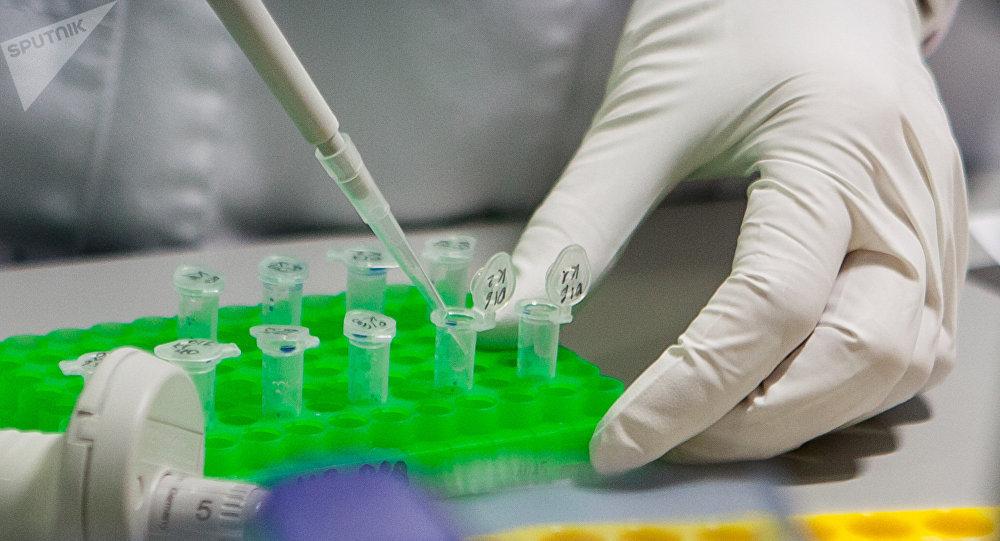 Compañía farmacéutica Biocad