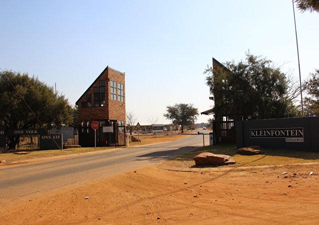 Entrada al pueblo Kleinfontein, Sudáfrica