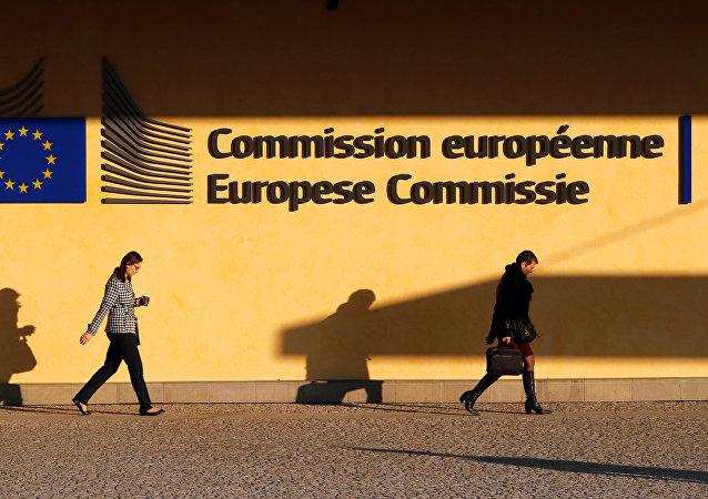 La sede de la Comisión Europea en Bruselas, Bélgica