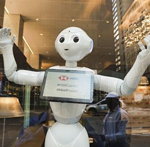 Robot Pepper (archivo)