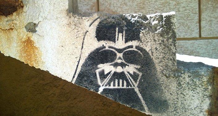 Una imagen de Darth Vader, un personaje de ficción en la franquicia de 'Star Wars'