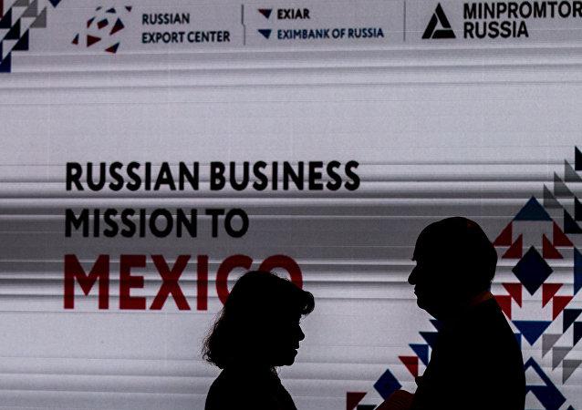 José Carral, presidente del Comité Empresarial México-Rusia al inicio de la Misión Empresarial del Centro Ruso de Exportaciones en México.
